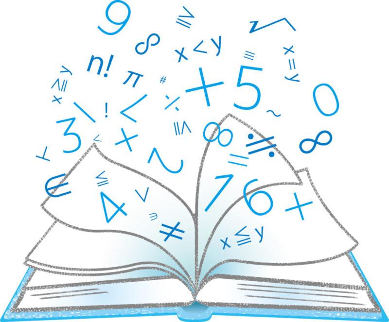 大学受験・中学受験の受験料はいくら?実は結構かかるので事前に用意しましょう