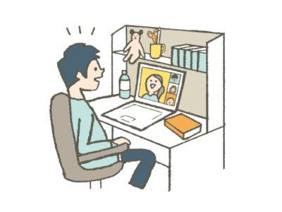 【オンライン塾を価格で徹底比較】オススメ9選。塾費用を安くするにはオンライン塾が最適|タイトルロゴ