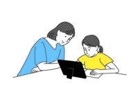 【東大生家庭教師から学ぶ】学力アップ必至!東大生講師専門オンライン家庭教師3選|タイトルロゴ