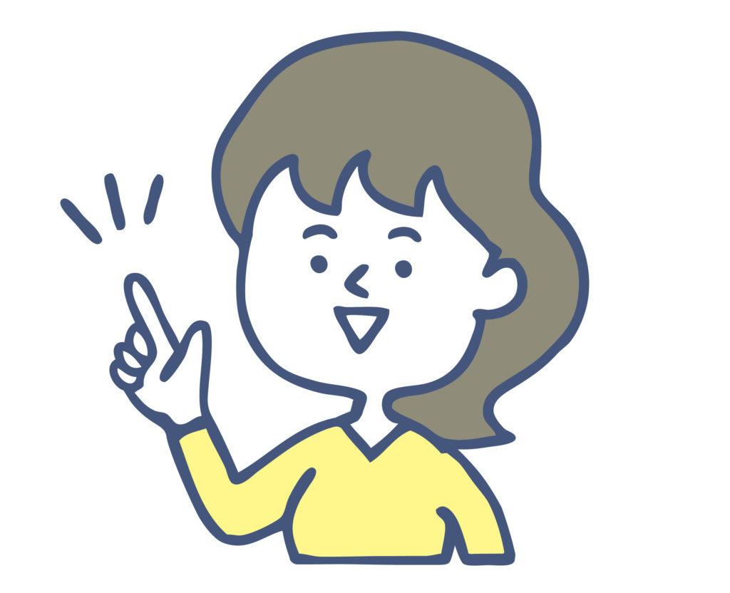 オンライン家庭教師(オンライン個別指導)サービス・おススメまとめの画像