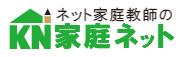 家庭ネットロゴ
