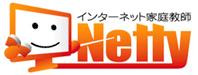 Nettyロゴ